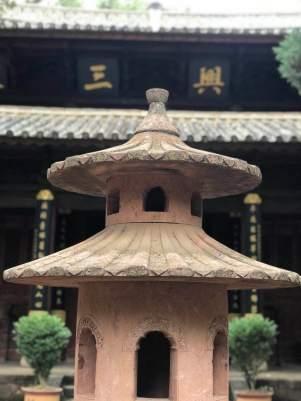 WeChat Image_20171128140628