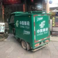 WeChat Image_20171128140809