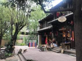 WeChat Image_20171128141402