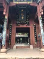 Existe desde a dinastia Ming