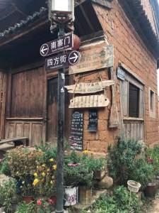 WeChat Image_20171128141439