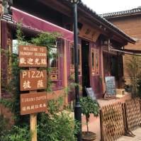 WeChat Image_20171128141509