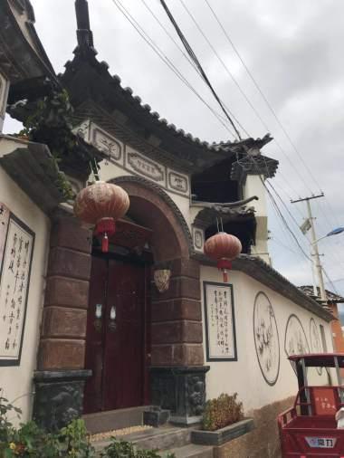 WeChat Image_20171128141550