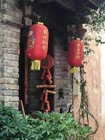 WeChat Image_20171128141602