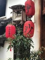 WeChat Image_20171128141607