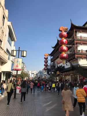 WeChat Image_20171206073844