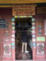 WeChat Image_20171226170149