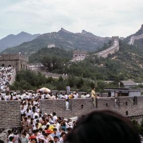 Hábitos e preferências dos turistas que visitam aChina