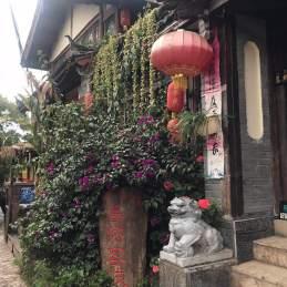 WeChat Image_20180103161411