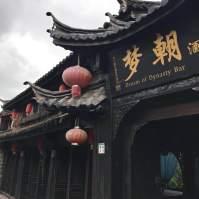 WeChat Image_20180103162320