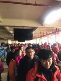 WeChat Image_20180103163102
