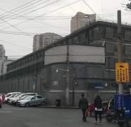 Essa é a maior prisão de Shanghai!