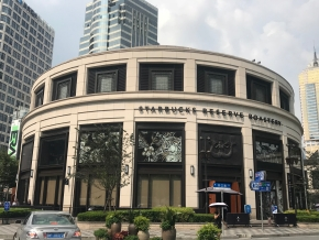 A maior Starbucks do mundo emShanghai