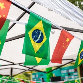 Dia do Brasil na China