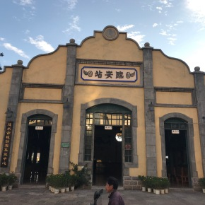 Jianshui – FerroviaGebishi