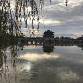 Descobrindo o Sul de Yunnan –China