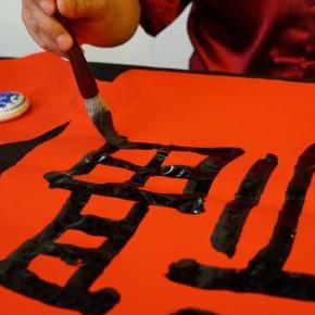 Aprender mandarim através da músicachinesa