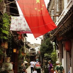 Jiayou (Força) China!