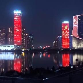 Cidades chinesas: como é viver emHefei