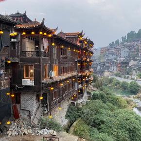 Furong – uma cidade chinesa, comcerteza!