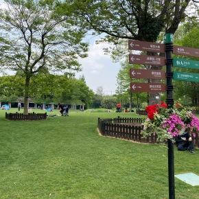 Jardim Botânico deShanghai