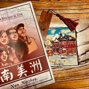 Livro – Nan Meizhou南美洲