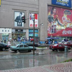 Custo de vida naChina