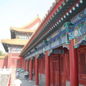 Oito fatos sobreBeijing