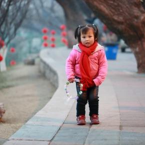 Curiosidades chinesas – mais umalista.