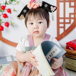 Como os chineses escolhem os nomes dosfilhos